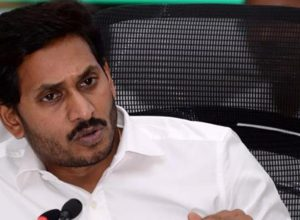 Andhra Pradesh Assembly passed two bills to regulate fees in edu