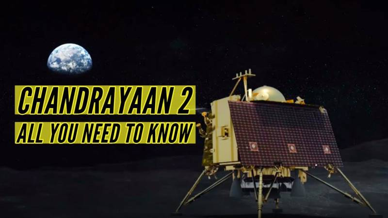ISRO CHANDRAYAAN 2 | WHAT IS THE MISSION DESIGNED TO ACHIEVE?