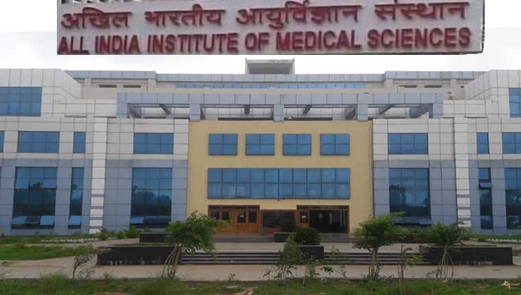 Wanted Dead : Bibinagar AIIMS may begin without anatomy practicals