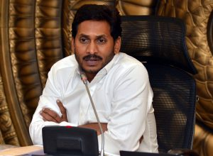 Hearing on Y.S. Jaganmohan Reddy petition in CBI Special Court