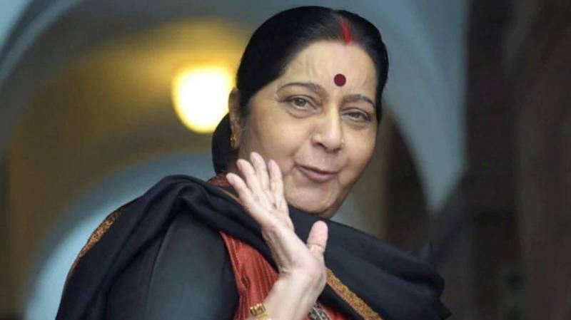 BJP senior leader Sushma Swaraj passes away : PM Modi condoles her demise