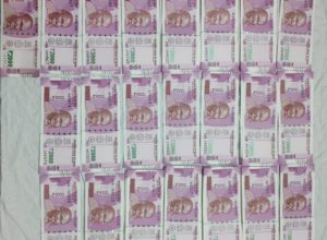 Thieves loot cash from Indicash ATM, decamp with Rs. 4.46 lakh