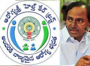 Telangana: 240 hospitals halt Aarogyasri: Hospitals alleged govt defaulted 1500 Crore payments
