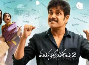 Manmadhudu 2 Movie Review: Comedy show which lacks nativity constraint