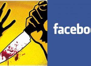 Hyderabad: Man rapes, murders minor FB friend
