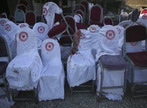 63 dead in Kabul suicide bomb blast, 183 injured