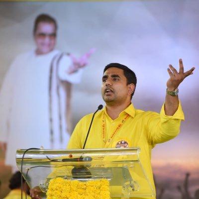 Lokesh slams YS Jagan for describing AP a poor state