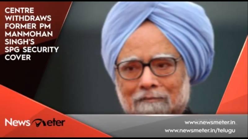 Newsmeter 3:00 PM bulletin - 26th August 2019