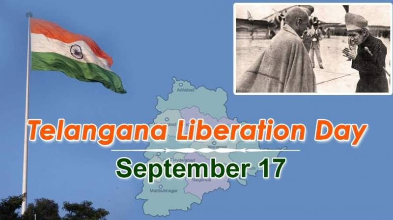 BJP confident of official 'Telangana Liberation Day' from 2020