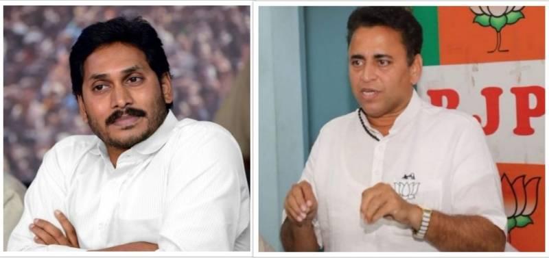 Jagan's pastor honorarium scheme irks BJP