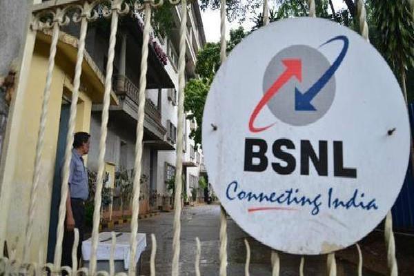 BSNL to trim 80,000 jobs