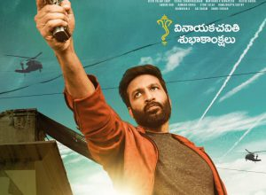 Gopichand's Chanakya earns Rs 15 crore in pre-release business