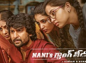 Nani's 'Gang Leader' gets mixed ratings?