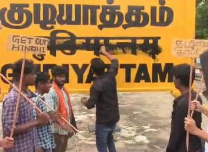Hindi row: DMK cadres blackens railway station board