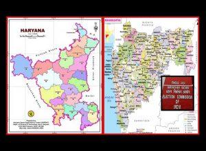 Maharashtra to go to polls on October 21