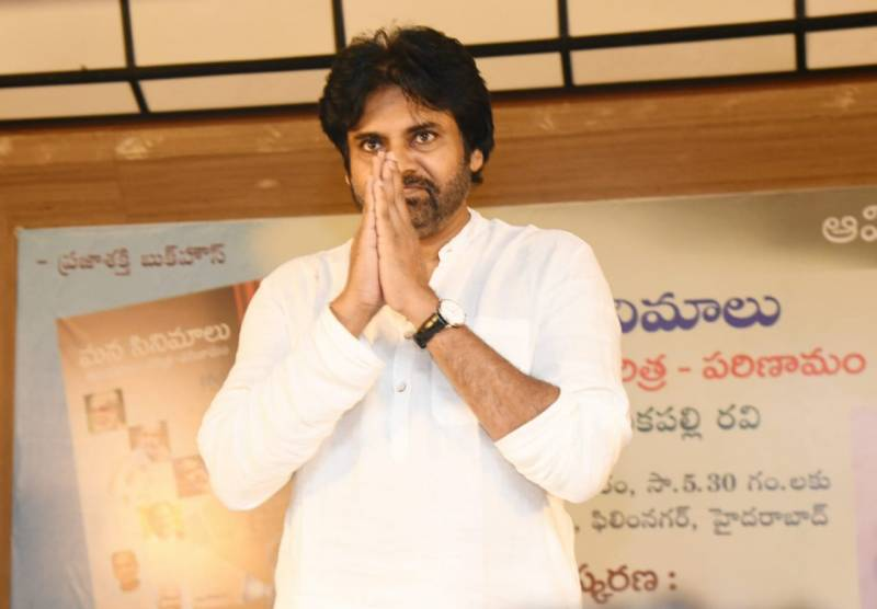 Pawan Kalyan's Janasena party to release a report on YCP rule on September 14