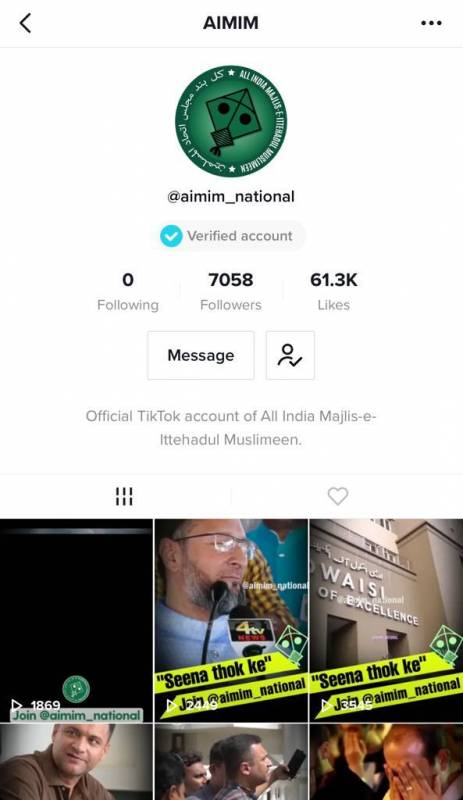AIMIM claims to become the first political party to have an official TikTok account