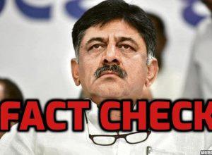 Stacks of money found in DK Shivakumar's residence? – Fact check