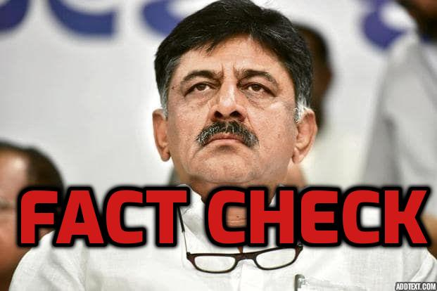 Stacks of money found in DK Shivakumar's residence? – Fact check
