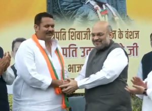 Shivaji's descendant Bhosale joins BJP