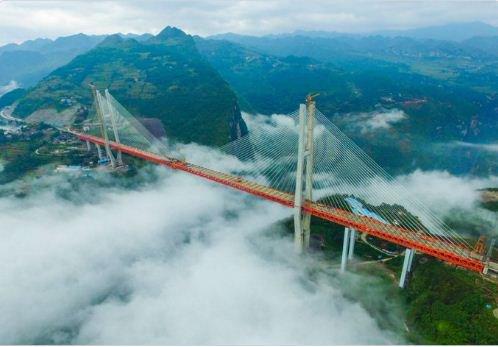 Duge Beipanjiang Bridge, China - Worlds Highest Bridge