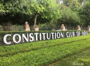 Telangana: Hyderbad to get Constitutional Club like Delhi