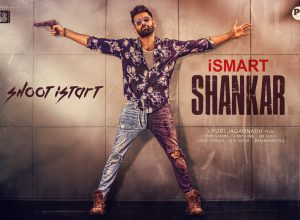 iSmart Shankar to re-release for 3 days