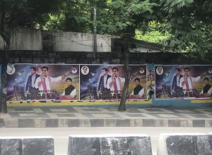 KTR poster on wall irked an NGO after cleaning the place