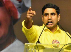 Police deny permission for Nara Lokesh Bike Rally in Narsipatnam