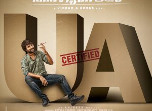 Nani's 'Gang Leader' gets a 'U/A'