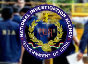 NIA files Charge-Sheet in Brig. Jagdish Gagneja Assassination Case of Punjab