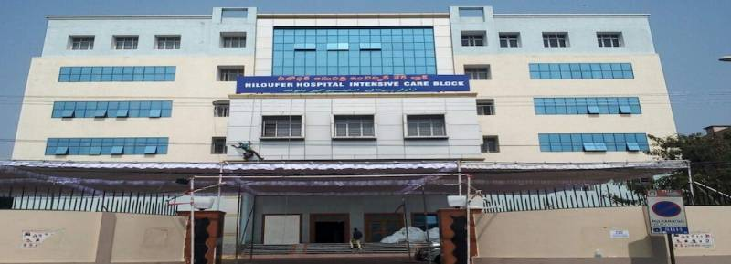 DME ask Niloufer Hospital authorities to submit details regarding allegations against clinical trials