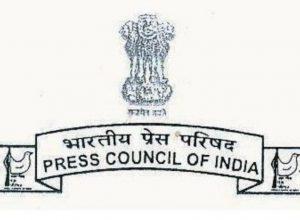 Not Judge, but a journalist should lead Press Council