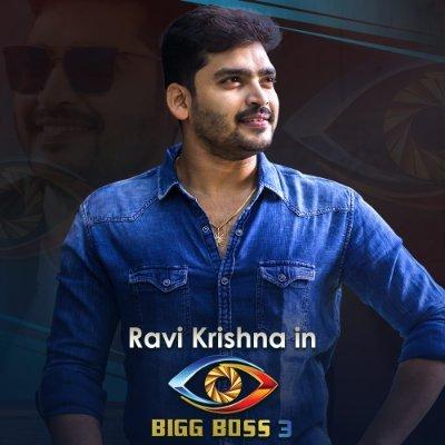 Bigg Boss Telugu 3: Ravi Krishna eliminated