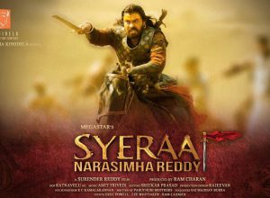 Sye Raa: Ram Charan missed sharing screen space with father