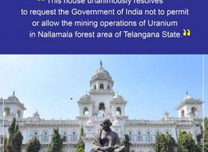 Telangana govt passes resolution against Uranium mining