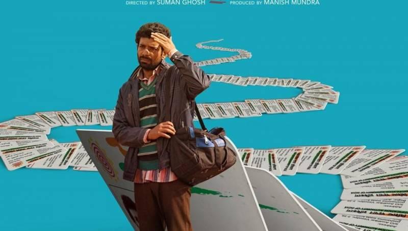 Vineet Kumar's 'Aadhaar' poster unveiled