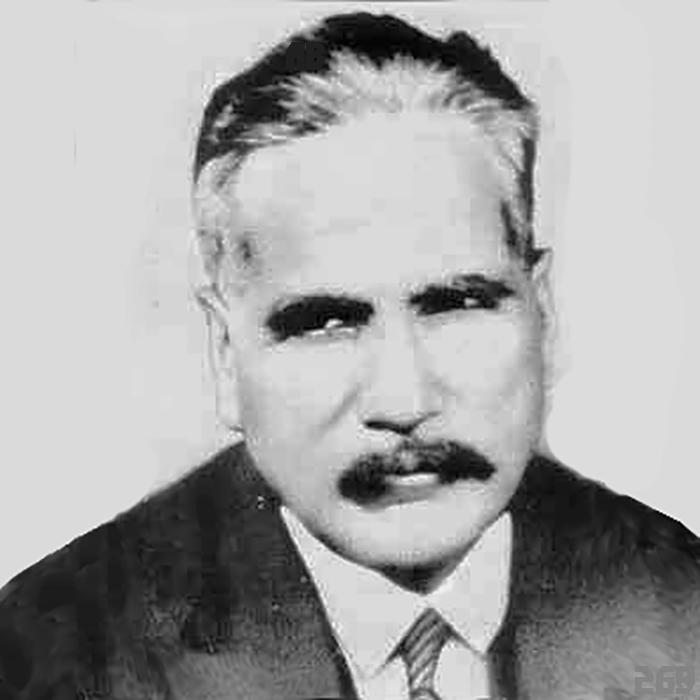 Sare jahan se acha : Record lecture series on poet philosopher, Allama Iqbal