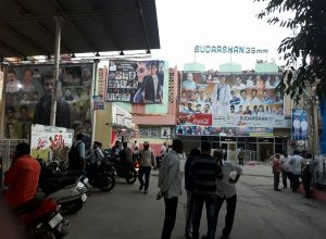44-year-old Sudarshan Theatre in Hyderabad booked by Legal Metrology