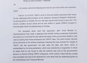 Hyderabad lawyer filed complaint against Telangana CM and Transport Minister for abetting RTC driver's suicide
