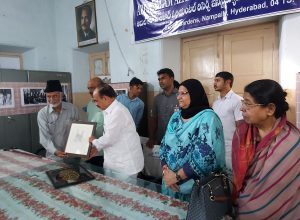 Azad Oriental Research Institute: Home Minister promises funds