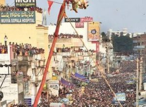 Historical Sirimanotsavam conducted grandly in Vizianagaram