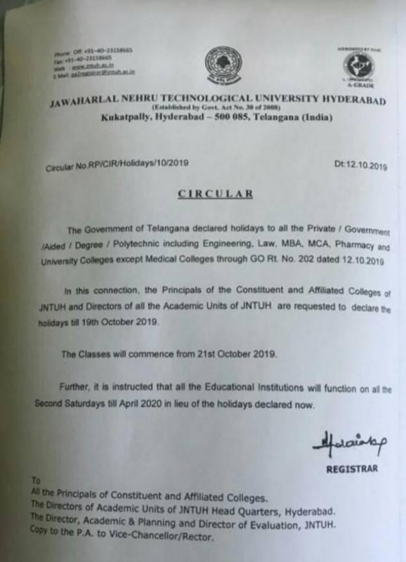 Educational institutions running despite holidays instructions