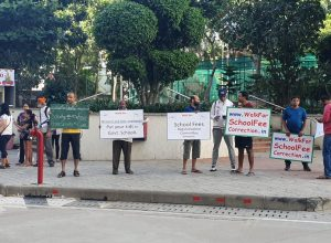 'KTR! Put your kids into government school' : Hyderabad parents protest