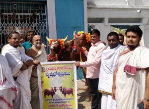 "Chilkur performs ""Laguda Pratipada or Bull Festival"""
