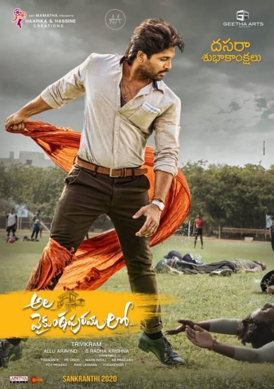 Allu Arjun's Ala Vaikuntapuram Lo poster unveiled for Dussehra