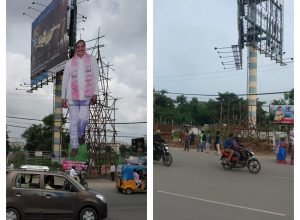 NewsMeter Impact: Cutout of TRS MLA at Alwyn X road bus stop removed
