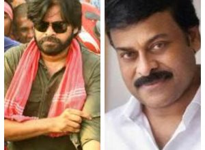 The Dilemma of Pawan Kalyan