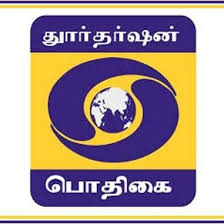 Chennai Doordarshan Asst Director suspended after Modi event?