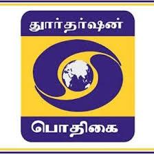 Chennai Doordarshan Asst Director suspended after Modi event?